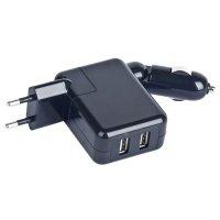 Универсальное зарядное устройство GEMBIRD MP3A-UC-ACCAR2