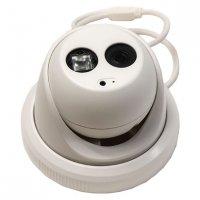 IP-камера POWERPLANT HDW4200ECO