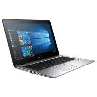 Ноутбук HP EliteBook 850 G4 (Z2W86EA)