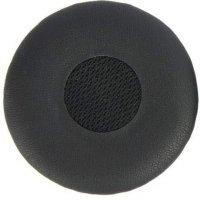 JABRA Evolve 20-65 Leather