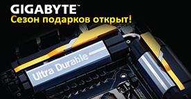 Покупай системные платы GIGABYTE и получай футболку в подарок!