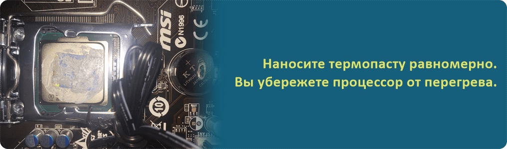 Ремонт компьютера Днепропетровск