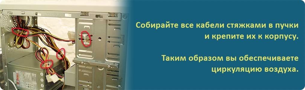 Сервисный центр Днепропетровск