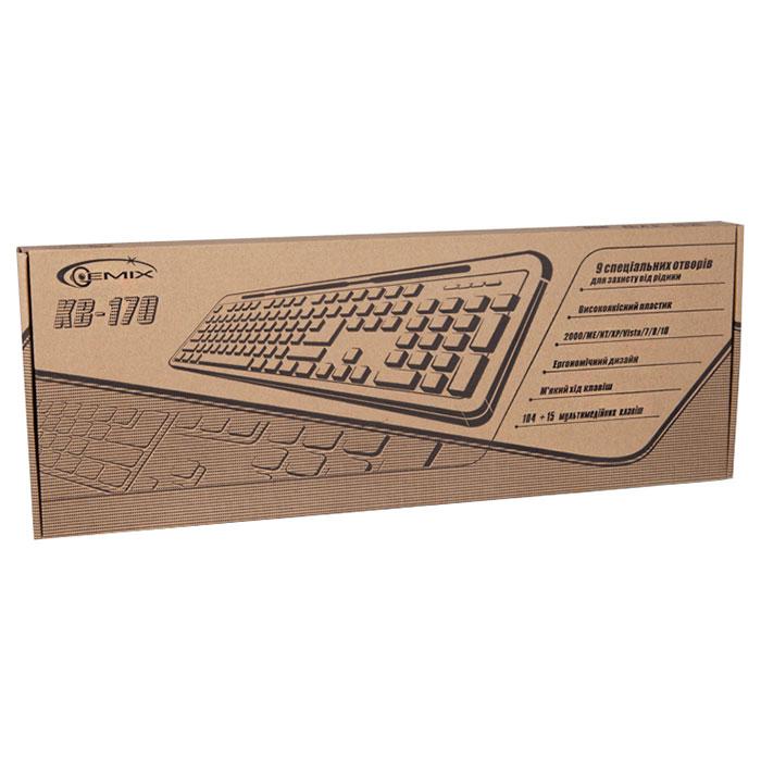 Клавіатура GEMIX KB-170