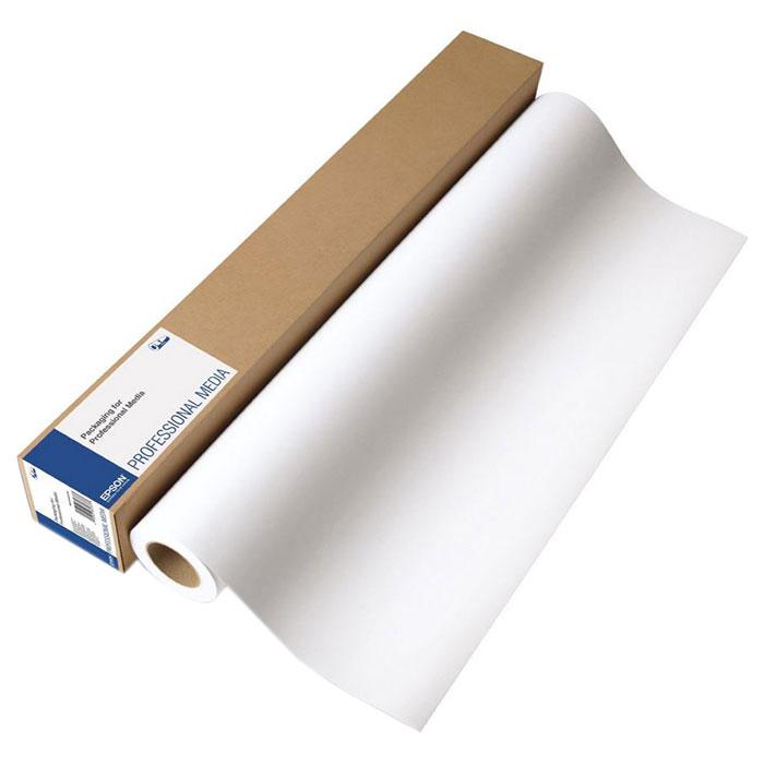 "Папір для плотерів EPSON Proofing Paper White Semimatte 17""x30.5м 250г/м² (C13S042003)"
