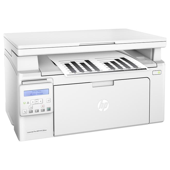 МФУ HP LaserJet Pro M130nw (G3Q58A)