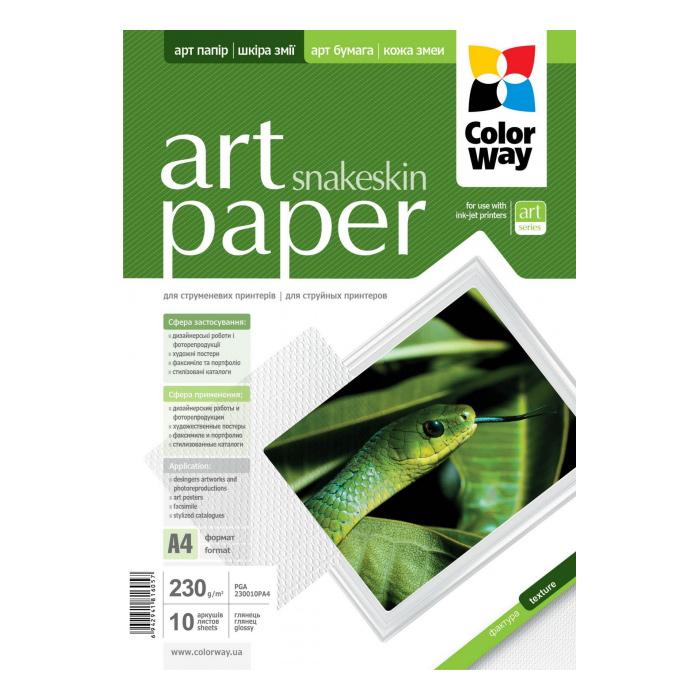 Фотопапір COLORWAY Art Snakeskin A4 230г/м² 10л (PGA230010PA4)