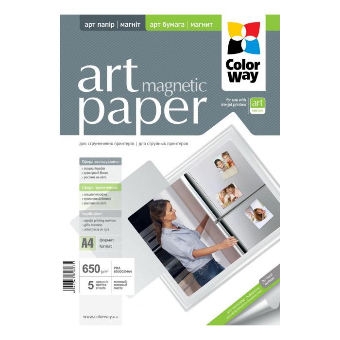 Папір магнітний COLORWAY Art Magnetic A4 650г/м² 5л (PMA650005MA4)