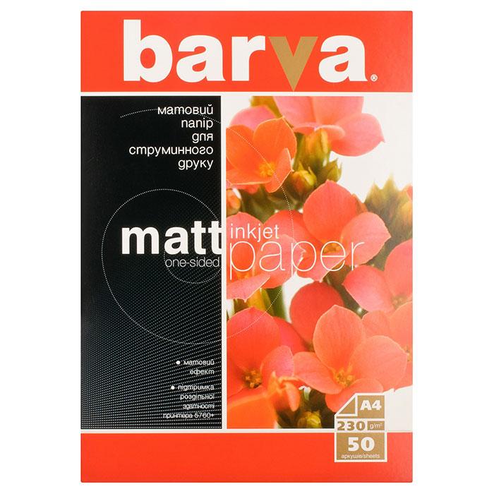 Фотопапір BARVA A4 230г/м² 50л (IP-A230-022)