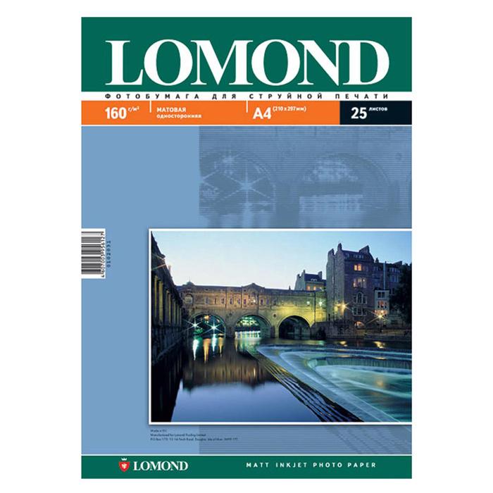 Бумага LOMOND A4 0102031