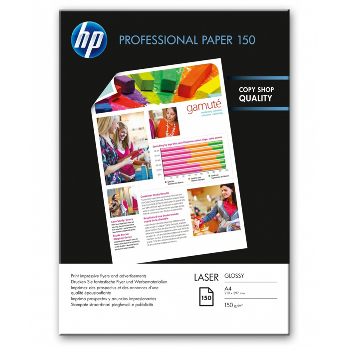 Папір HP Professional A4 150г/м² 150л (CG965A)