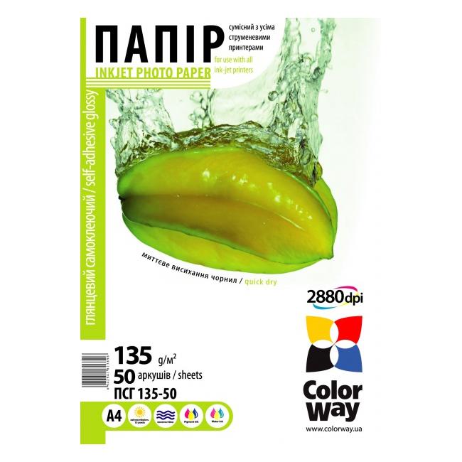 Фотопапір COLORWAY Self-Adhesive Glossy A4 135г/м² 50л (ПСГ135-50)