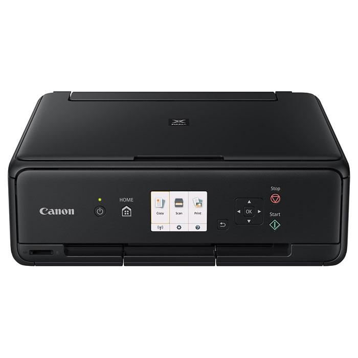 БФП CANON PIXMA TS5040 (1367C007)