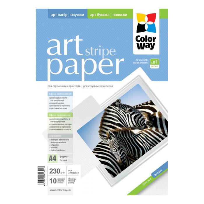 Фотопапір COLORWAY Art Stripe A4 230г/м² 10л (PGA230010SA4)