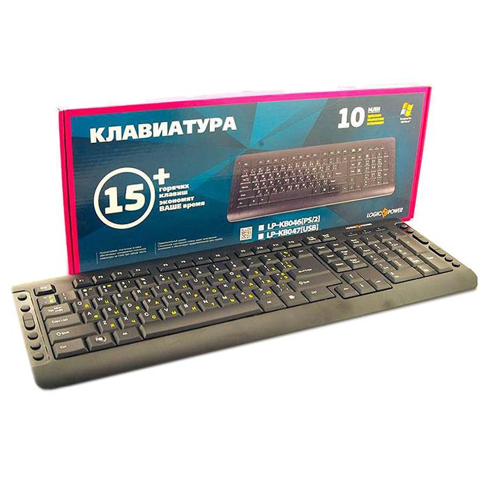 Клавіатура LOGICPOWER LP-KB 046 (LP2737)
