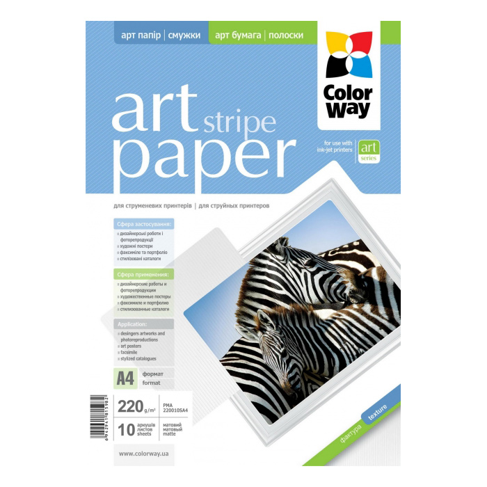 Фотопапір COLORWAY Art Stripe A4 220г/м² 10л (PMA220010SA4)