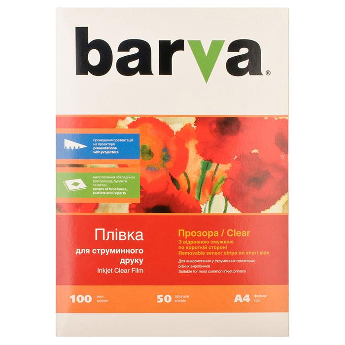 Плівка BARVA A4 50л (M110-042)