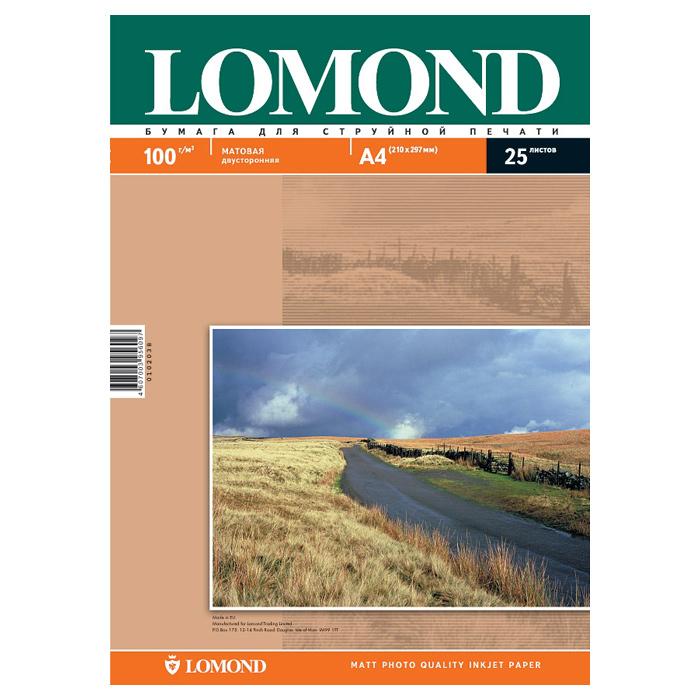 Бумага матовая двухсторонняя LOMOND A4 100 г/м2, 25 л.