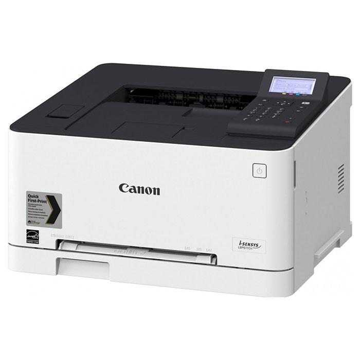 Принтер CANON i-SENSYS LBP-611Cn (1477C010)