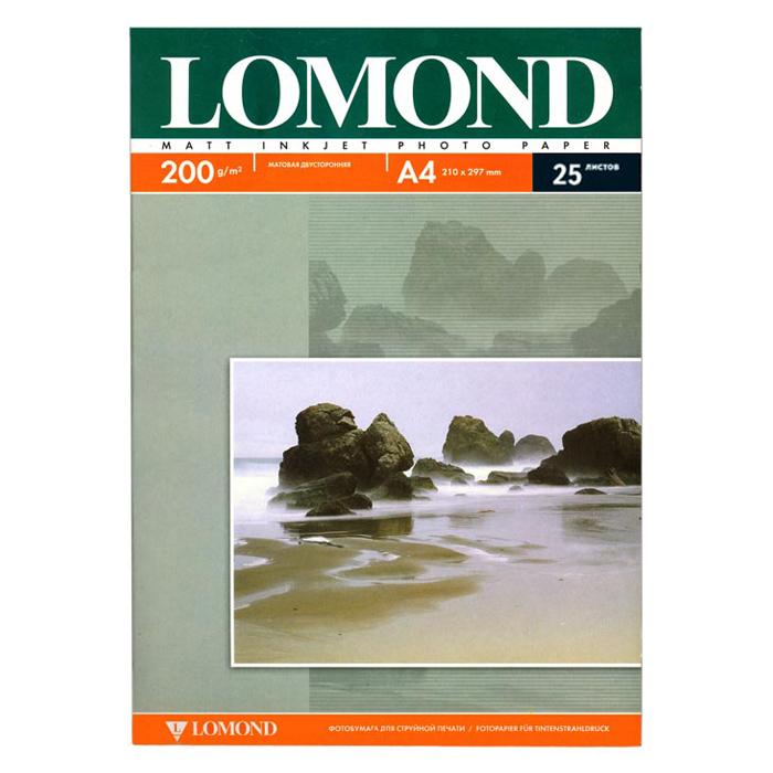Папір матовий двосторонній LOMOND A4, 200 г/м2, 25 л.