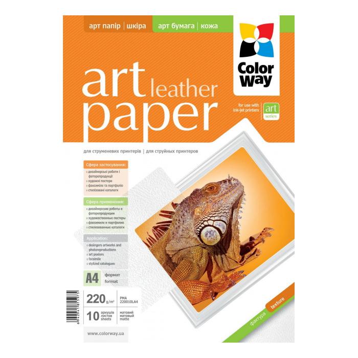 Фотопапір COLORWAY Art Leather A4 220г/м² 10л (PMA220010LA4)