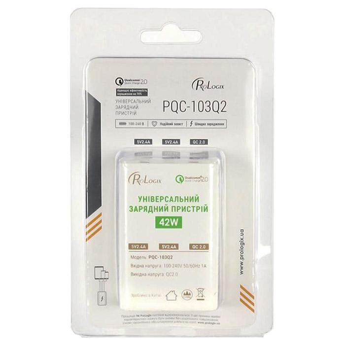Зарядное устройство PROLOGIX PQC-103Q2 White