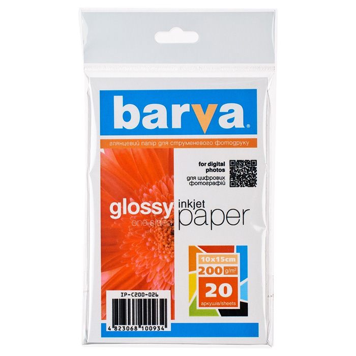 Фотопапір BARVA 10x15см 200г/м² 20л (IP-C200-026)