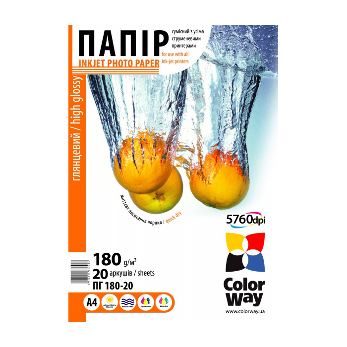 Фотопапір COLORWAY High Glossy A4 180г/м² 20л (А4 ПГ180-20)