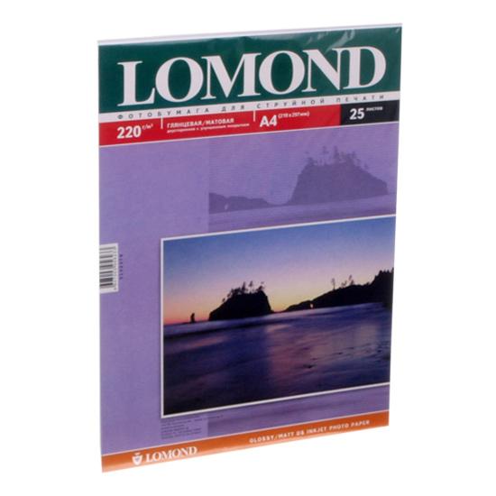 Папір глянцево-матовий двосторонній LOMOND A4, 220 г/м2, 25 л.