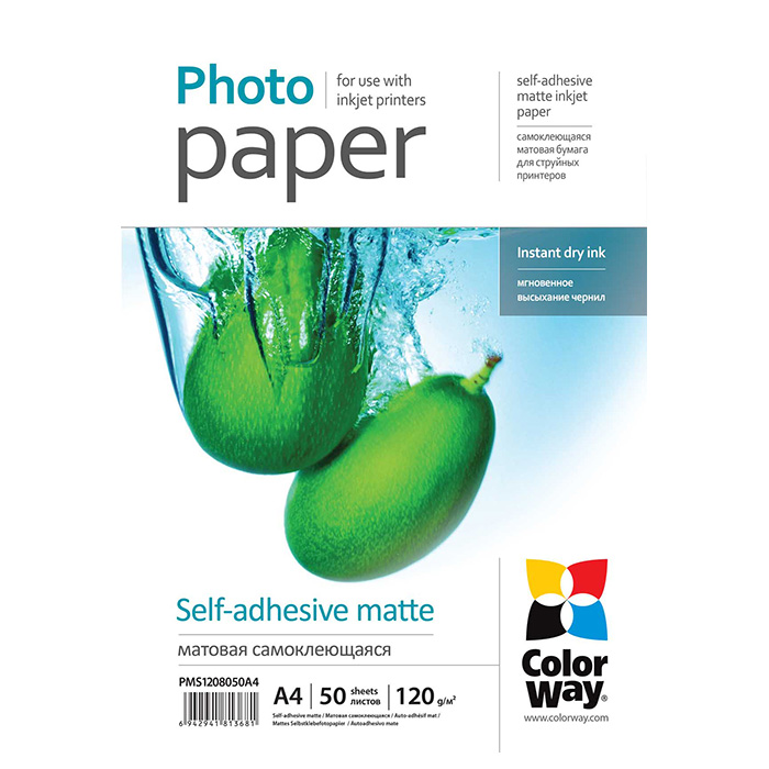 Фотопапір COLORWAY Self-Adhesive Matte A4 120г/м² 50л (PMS1208050A4)