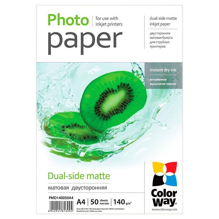 Папір двосторонній COLORWAY Dual-Side Matte A4 140г/м² 50л (PMD140050A4)