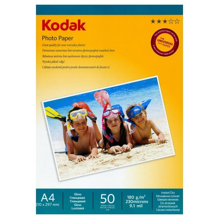 Фотопапір KODAK A4 180г/м² 50л (CAT5740-801)