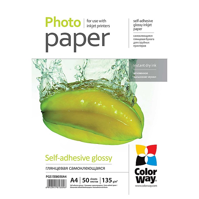Папір самоклеючий COLORWAY Self-Adhesive Glossy A4 135г/м² 50л (PGS1358050A4)