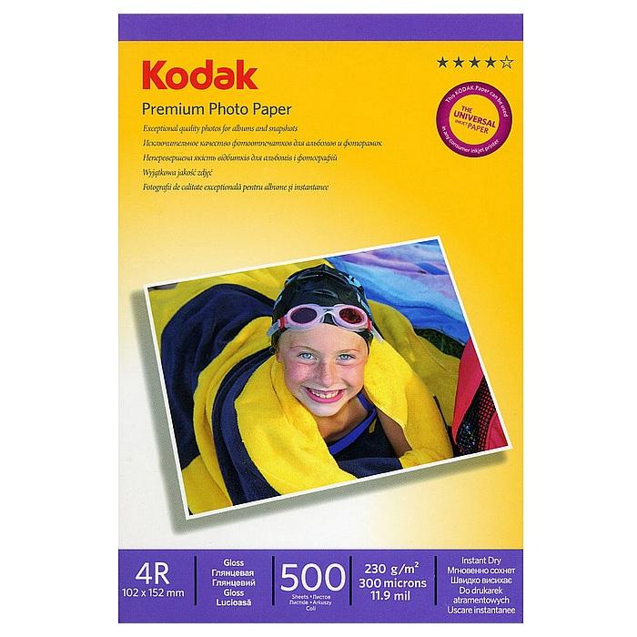 Фотопапір KODAK 10x15см 230г/м² 500л (CAT5740-107)