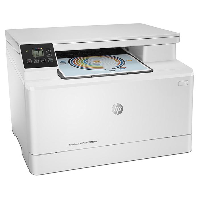 БФП HP Color LaserJet Pro M180n (T6B70A)