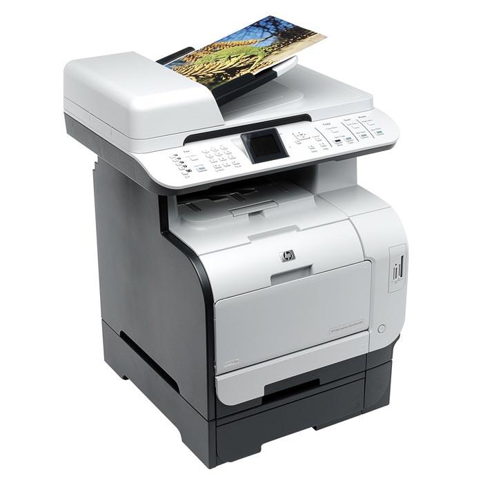 МФУ A4 цв. HP Color LaserJet CM2320fxi