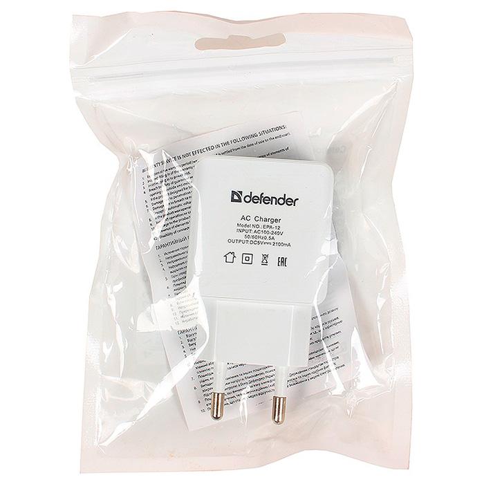 Зарядное устройство DEFENDER EPA-12 (83530)