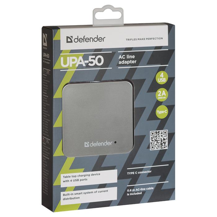 Зарядное устройство DEFENDER UPA-50 (83538)