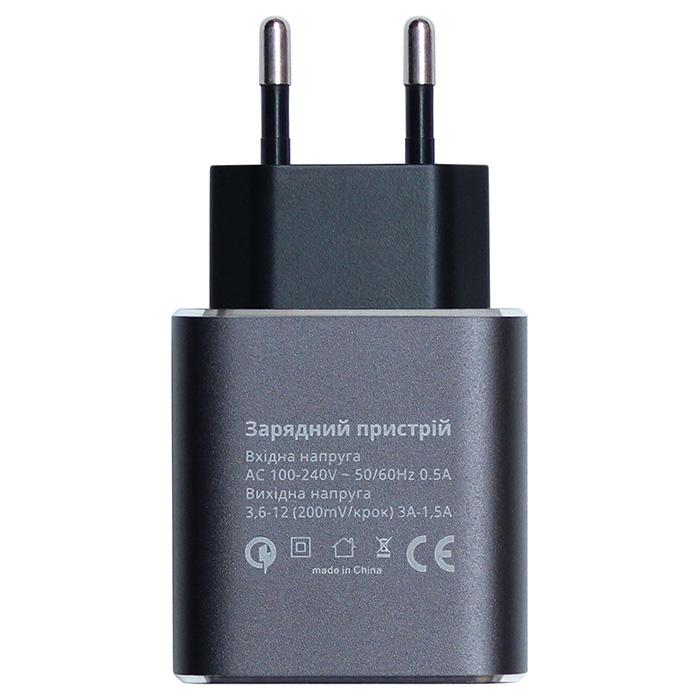 Зарядное устройство GRAND-X CH-750 Gray