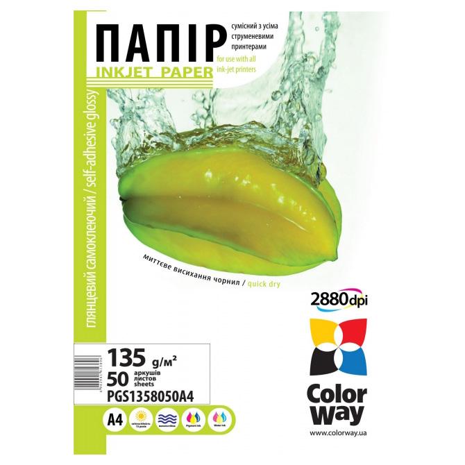 Бумага COLORWAY Self-Adhesive Glossy A4 PGS135-50