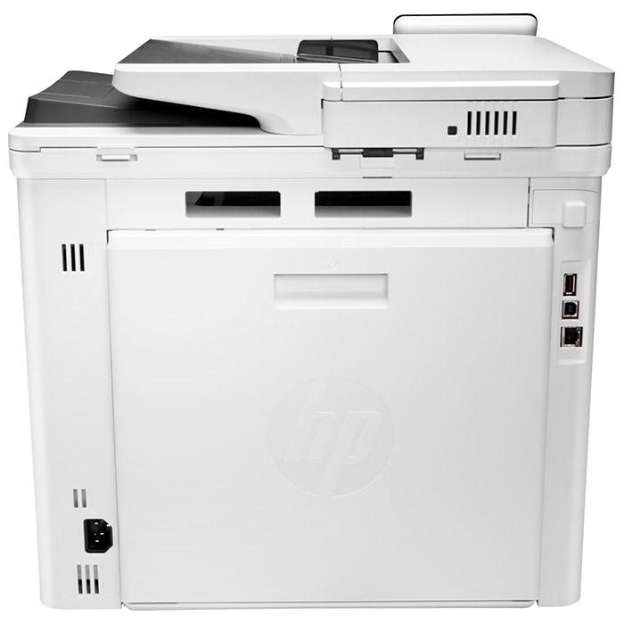 БФП HP Color LaserJet Pro M479fdn (W1A79A)