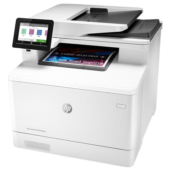 БФП HP Color LaserJet Pro M479fdw (W1A80A)