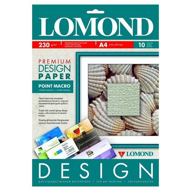 Бумага LOMOND Design A4 0932041