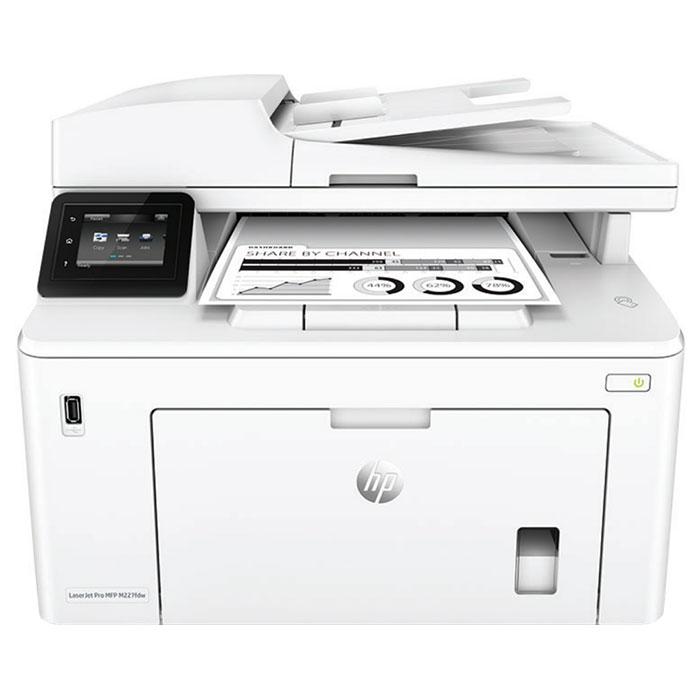 БФП HP LaserJet Pro MFP M227fdw (G3Q75A)/Уцінка