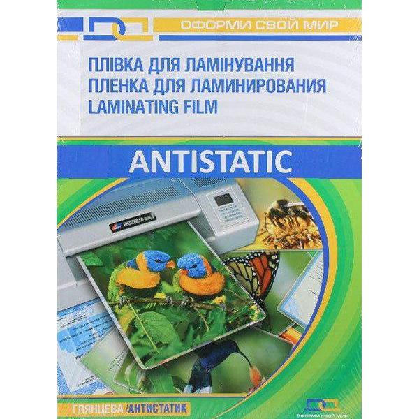 Плёнка для ламинирования D&A Art Antistatic A6 75мкм 100шт (11201011006YA)