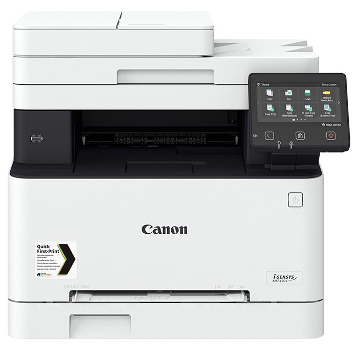 БФП CANON i-SENSYS MF645Cx (3102C052)