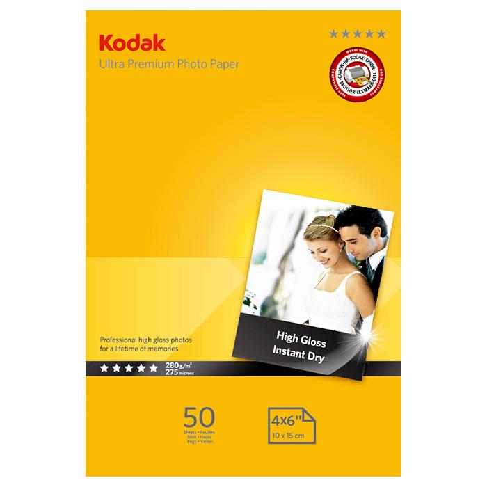 Фотопапір KODAK Ultra Premium Photo 10x15см 280г/м² 50л (5740-088)