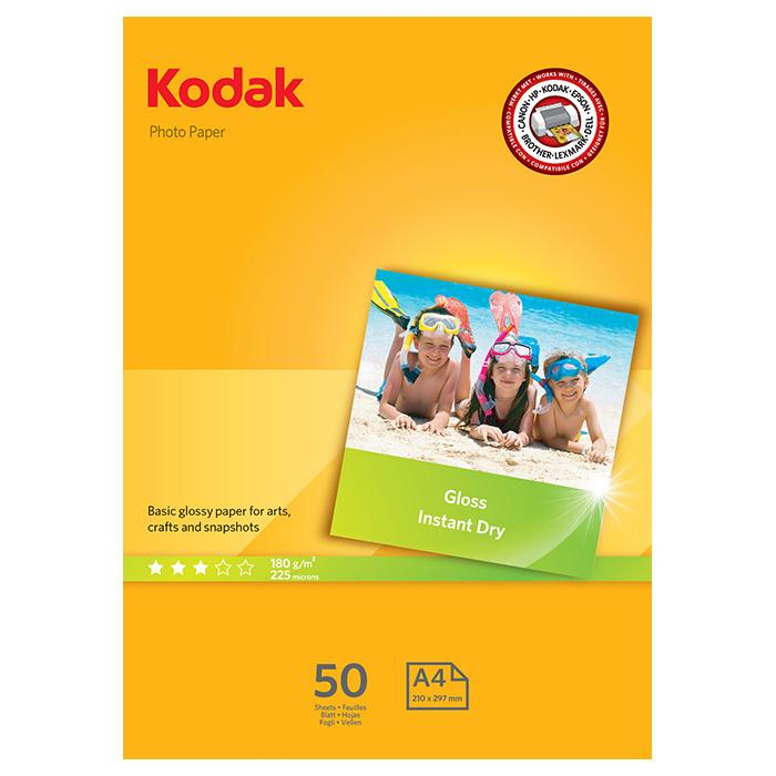 Фотопапір KODAK A4 180г/м² 50л (5740-513)