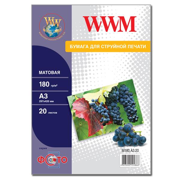 Фотопапір WWM A3 180г/м² 20л (M180.A3.20)