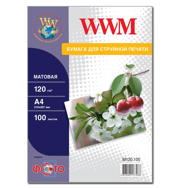 Фотопапір WWM A4 120г/м² 100л (M120.100)